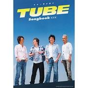 TUBE Songbook 改訂版(ギター弾き語り) [単行本]