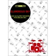 GLAMOROUS SKY(バンド・スコア・ピース) [単行本]