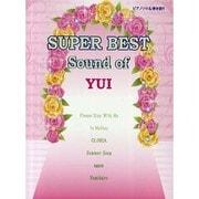 ピアノソロ&弾き語り SUPER BEST Sound of