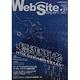 Web Site Expert #33 [単行本]
