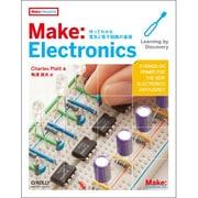 Make:Electronics―作ってわかる電気と電子回路の基礎(Make:PROJECTS) [単行本]