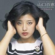 ゴールデン☆ベスト オリカラ 山口百恵 コンプリート・シングルコレクション