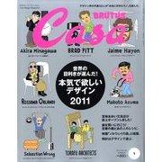 Casa BRUTUS (カーサ ブルータス) 2011年 01月号 [雑誌]