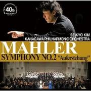 マーラー:交響曲 第2番「復活」 (神奈川フィルハーモニー管弦楽団 創立40周年記念演奏会)