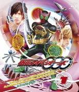 仮面ライダーOOO Volume 1
