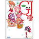 GJ部(グッジョぶ)〈4〉(ガガガ文庫) [文庫]