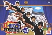 D-BOYS BE AMBITIOUS vol.2