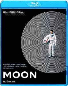 月に囚われた男 [Blu-ray Disc]