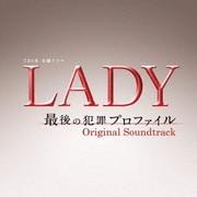 TBS系 金曜ドラマ LADY 最後の犯罪プロファイル オリジナル・サウンドトラック