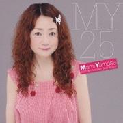山瀬まみ -25th Anniversary Best Album-