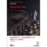 Autodesk Inventor 2011公式トレーニングガイド〈Vol.2〉 [単行本]
