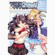 プリズマ☆イリヤツヴァイ! 3-Fate/Kaleid liner(角川コミックス・エース 200-5) [コミック]