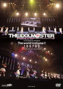 THE IDOLM@STER 5th ANNIVERSARY The world is all one !! 100703 at Makuhari Event Hall, MAKUHARI MESSE