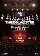 THE IDOLM@STER 5th ANNIVERSARY The world is all one !! 100704 at Makuhari Event Hall, MAKUHARI MESSE
