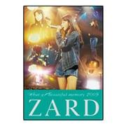 ZARD What a beautiful memory 2009