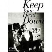 ウェ(Keep Your Head Down) 日本ライセンス盤