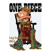 ONE PIECE Log Collection BELL