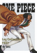 ONE PIECE Log Collection FOXY