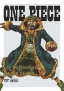 ONE PIECE Log Collection WATER SEVEN