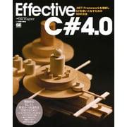 Effective C#4.0―.NET Frameworkを理解しC#を使いこなすための50の方法 [単行本]