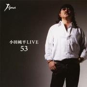 小田純平LIVE 「53」