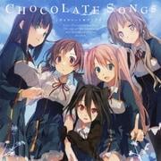 CHOCOLATE SONGS (PCゲーム 恋と選挙とチョコレート エンディングテーマ集)