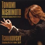 チャイコフスキー:交響曲 第5番
