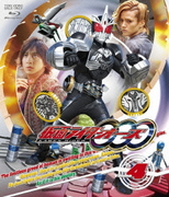 仮面ライダーOOO Volume 4