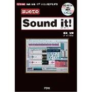 はじめてのSound it!(I・O BOOKS) [単行本]