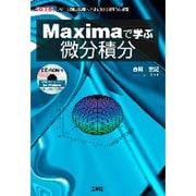 Maximaで学ぶ微分積分―フリーの「数式処理ソフト」を使って効率的に学習(I・O BOOKS) [単行本]