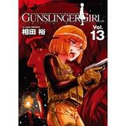 GUNSLINGER GIRL 13(電撃コミックス) [コミック]