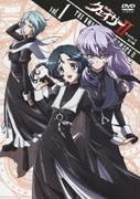 聖痕のクェイサーⅡ ディレクターズカット版 Vol.1