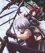 聖痕のクェイサーⅡ ディレクターズカット版 Vol.4
