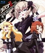 聖痕のクェイサーⅡ ディレクターズカット版 Vol.2