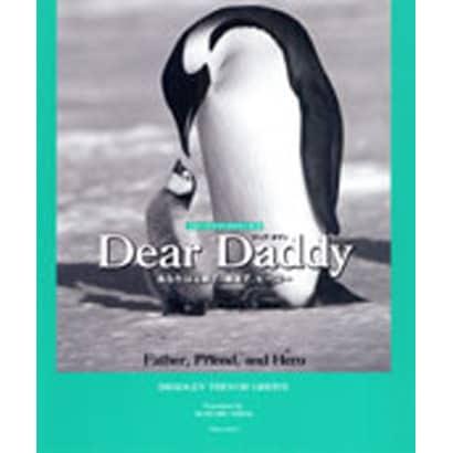 Dear Daddy―あなたは父親で、親友で、ヒーロー(ブルーデイブックシリーズ〈9〉) [単行本]