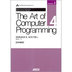 The Art of Computer Programming Volume 4,Fascicle 1 Bitwise Tricks & Techniques―Binary Decision Diagrams日本語版 [単行本]