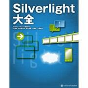 Silverlight大全 [単行本]