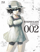 STEINS;GATE Vol.2