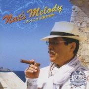 Nat's Melody -アントニオ・古賀の世界-