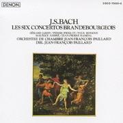 J.S.バッハ:ブランデンブルク協奏曲集(全6曲) (CREST 1000 469)