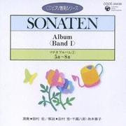 ソナタ アルバムⅠ 5番~8番 (CDピアノ教則シリーズ 22)