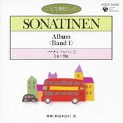 ソナチネ アルバム① 1番~9番 (CDピアノ教則シリーズ 16)