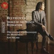 ケント・ナガノ・コンダクツ・ベートーヴェン 交響曲第5番「運命」、「エグモント」&「ザ・ジェネラル(司令官)」