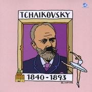 チャイコフスキー:「ピアノ協奏曲第1番」「白鳥の湖」「弦楽セレナード」ほか (500円クラシック 3)