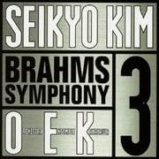ブラームス:交響曲第3番、大学祝典序曲