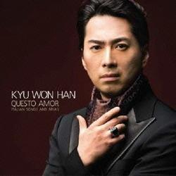 キュウ=ウォン・ハン/この愛を~イタリアを歌う