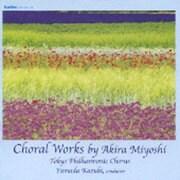 唱歌の四季 三善晃の2台ピアノ伴奏による合唱作品集