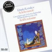 リムスキー=コルサコフ:交響組曲≪シェエラザード≫ ボロディン:交響曲第2番