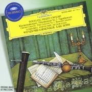 モーツァルト:クラリネット協奏曲/ファゴット協奏曲 フルート協奏曲第1番