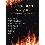 ピアノソロ SUPER BEST Sound of B'z